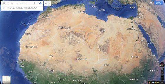砂漠化したサハラ