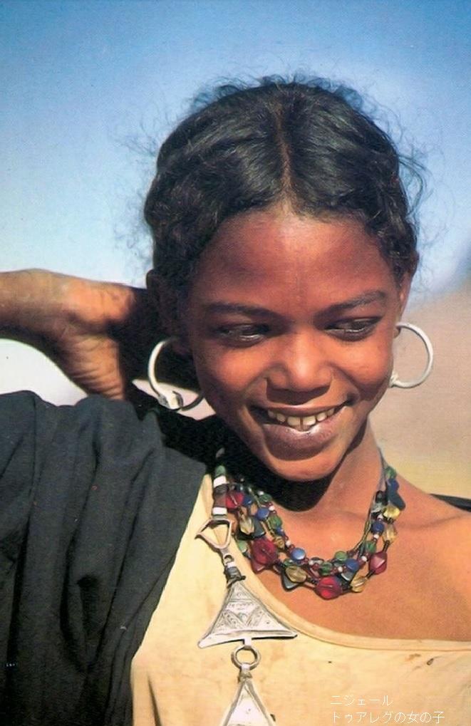 ニジェールのトゥアレグの女の子
